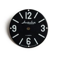 Dial for Vostok Amphibian 913
