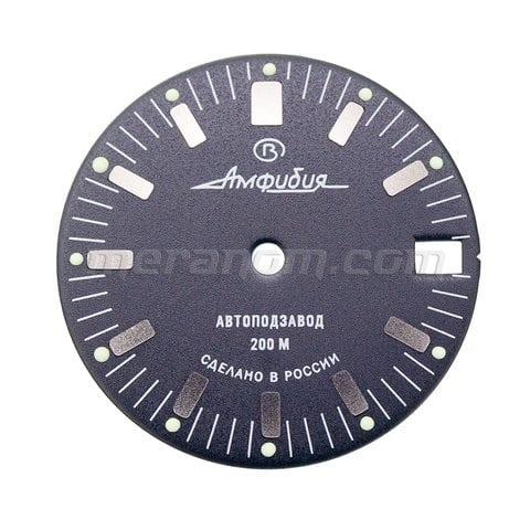 Dial para Vostok Anfibios 662