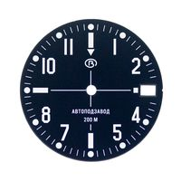 Dial for Vostok Amphibian 333 minor defects