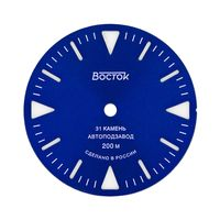 Dial for Vostok Amphibian 361 minor defects