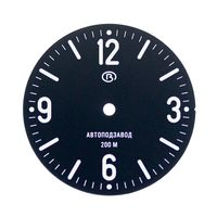 Dial for Vostok Amphibian 555 minor defects