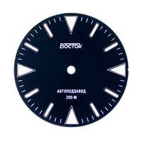 Dial for Vostok Amphibian 620 minor defects