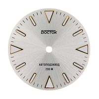 Dial for Vostok Amphibian 621 minor defects