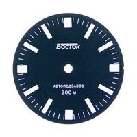 Dial for Vostok Amphibian 723 minor defects