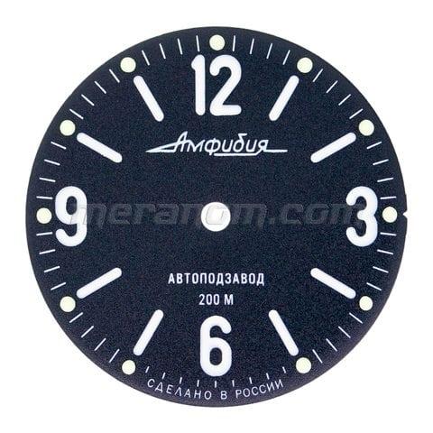 Dial para Vostok Anfibios 660