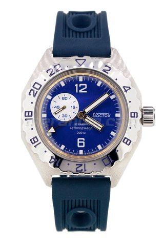 Vostok Watch Amphibian SE 650521S