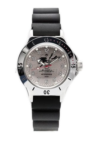 Vostok Watch Amphibian Classic 120658
