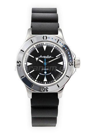 Vostok Watch Amphibian Classic 120512