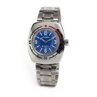 Amphibian Classic 090659M
