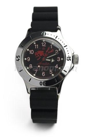 Amphibian Clásico 120657