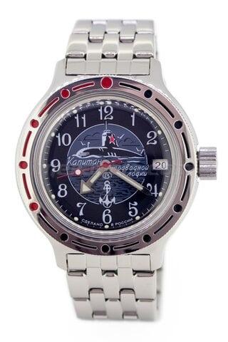 Amphibian Classic 420831
