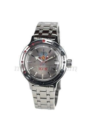 Amphibian Classic 420892