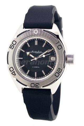 Vostok Watch Amphibian Classic 670922