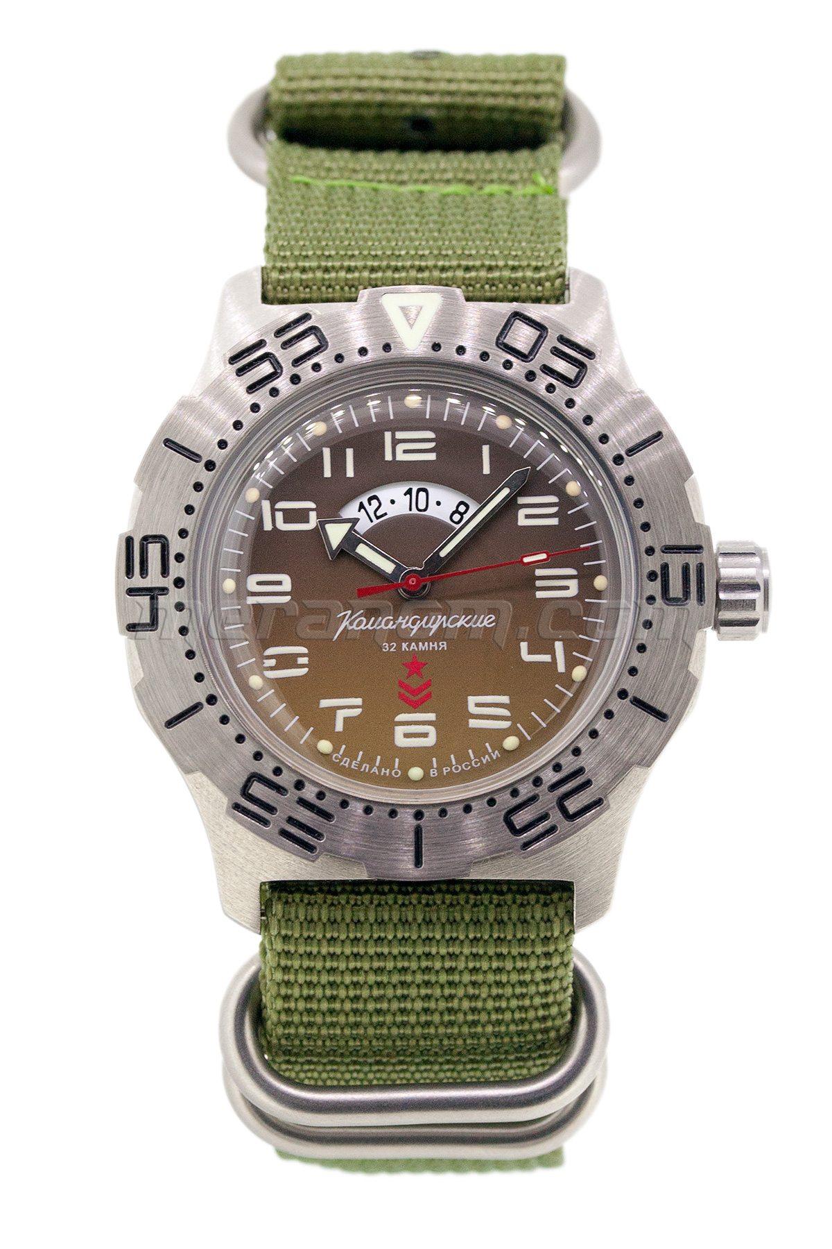 Vostok watch komandirskie 350755 free shipping for Komandirskie watches