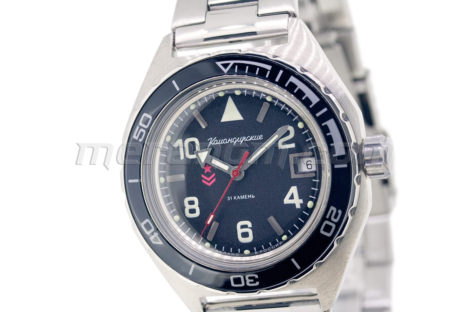 Vostok watch komandirskie 650536 buy from an authorized dealer for Komandirskie watches