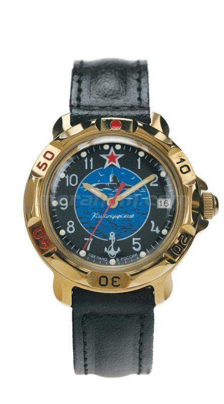 Vostok watch komandirskie 819163 free shipping for Komandirskie watches