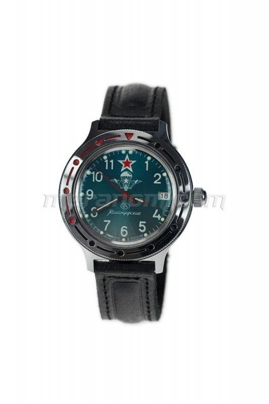 Vostok watch komandirskie 921307 free shipping for Komandirskie watches