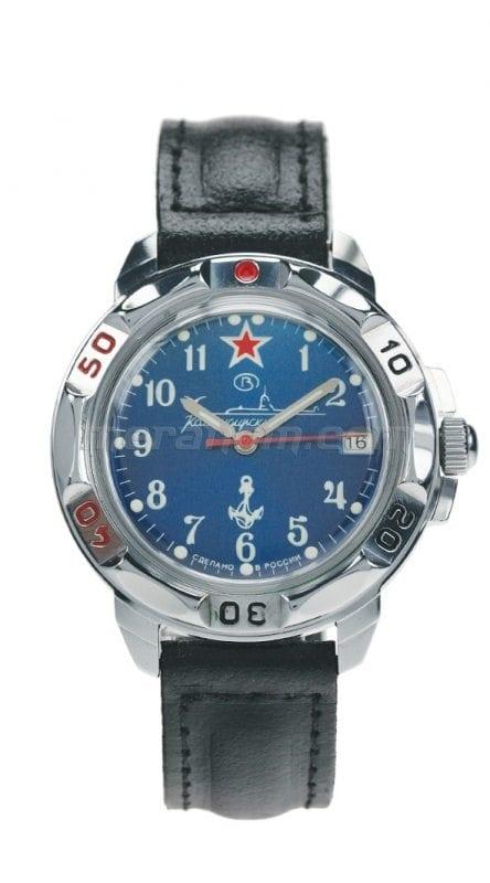 quel bracelet pour cette montre ? 431289-max-300