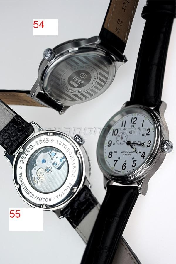Vostok Watch Retro 2415 550872