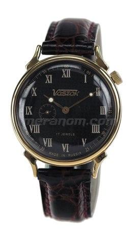 Prestige 583234